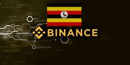 Внесите и снимите Угандийский шиллинг (UGX) на Binance