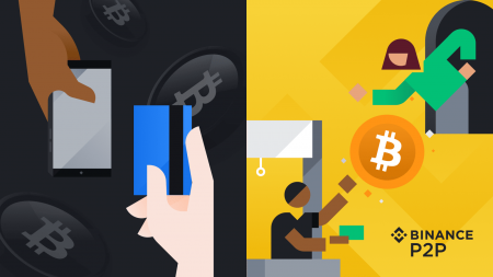 What's the Difference? Two Ways to Trade BTC: Traditional Exchanges and P2P Marketplaces