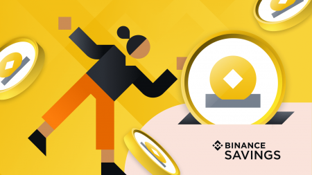 Should I Use Cryptocurrency As A Savings Account?